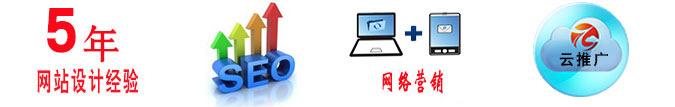 企业网站建设,网站排名优化,整合网络营销,网络推广软件