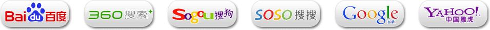 上海网站推广公司精准企业网络推广服务投放平台