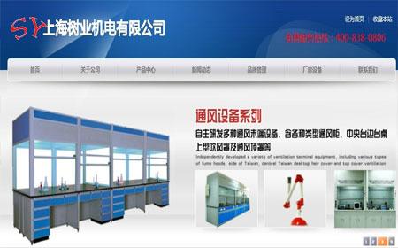 上海某某机电公司网络推广案例